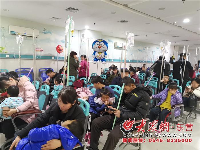 一天接诊多达上千人!东营流感高发市民注意预防