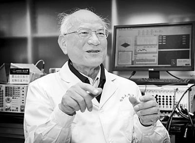 2018国家最高科学技术奖获得者刘永坦:情怀与理想最重要