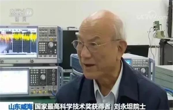 """""""情定""""威海的雷达院士获国家最高科学技术奖"""