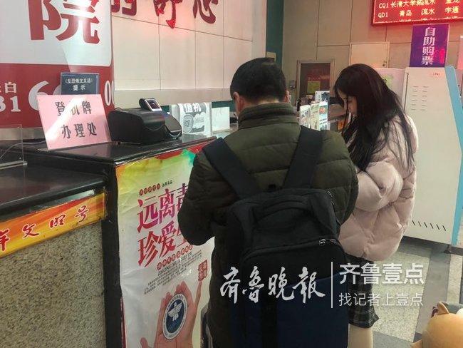 今起济南广场汽车站开通济南国际机场值机服务