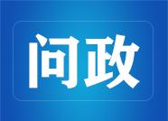 """临淄区机构改革减少事业单位88家 保留设置的单位不再称""""委、办、局"""""""