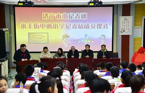 济宁市小记者团再添新成员
