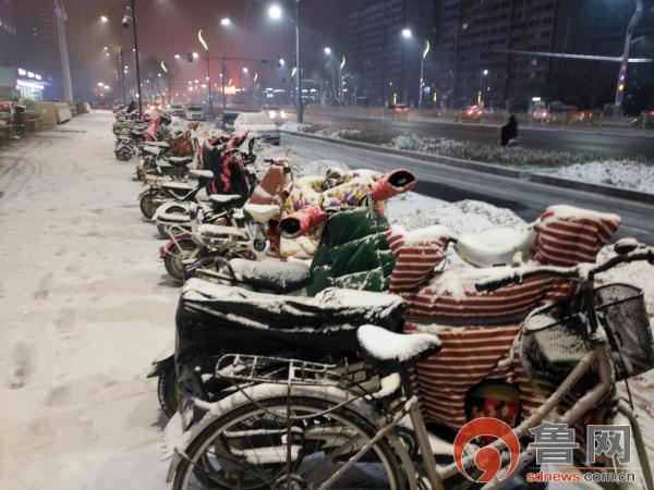 """菏泽迎来今年第二场降雪 终于来了场""""认真的雪"""""""