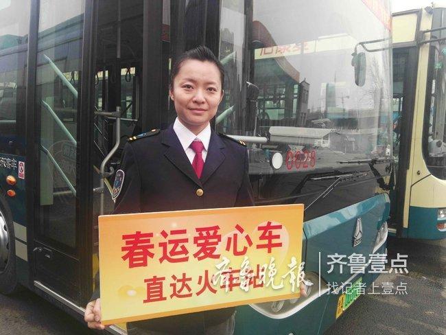 济南假期定制公交开始报名啦!满30人就能够开通