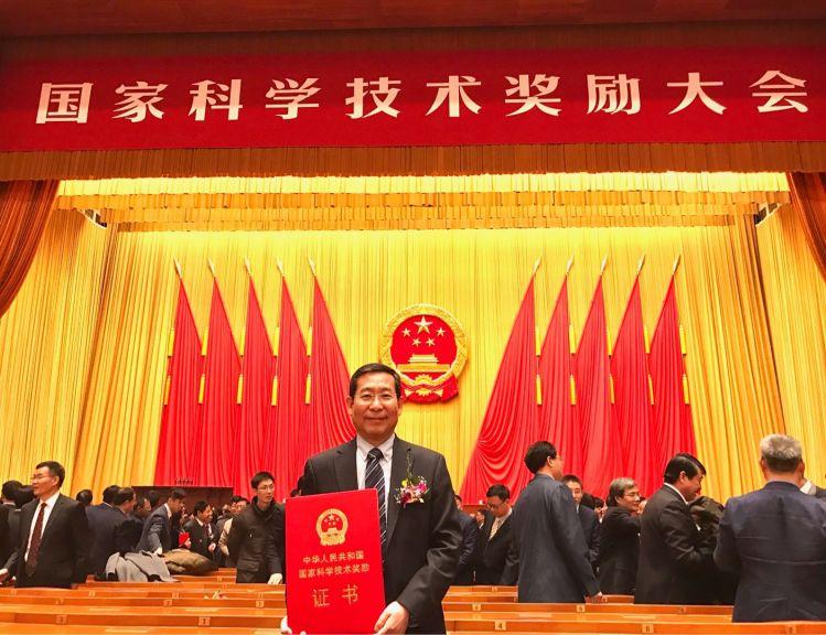 山中医荣获国家科技进步二等奖,中医药只有5个!