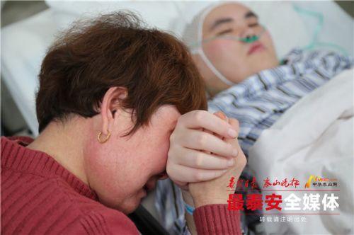泰安:20岁小伙突发疾病 盼爱心人帮助