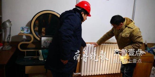 暖了!济南市区直西小区120余户加入集中供暖