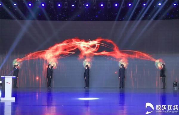 烟台广电高清频道正式开播、融媒体中心同步启动