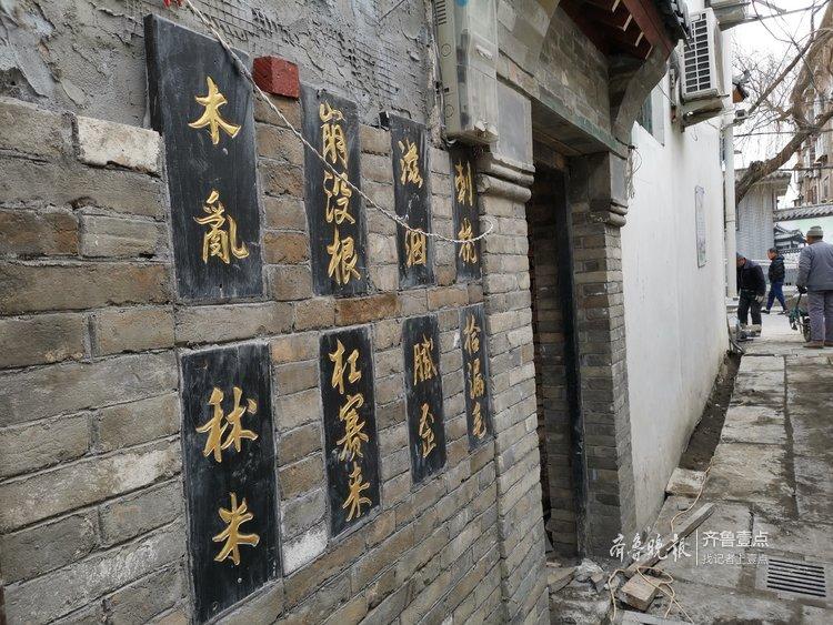 胡同墙上贴满老济南话,猜猜这是在哪里