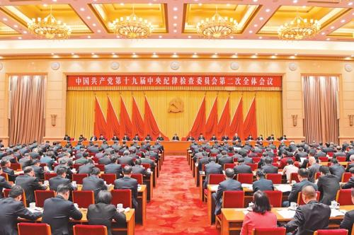 十九届中纪委三次全会今起召开 新年反腐部署引期待