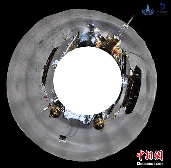 嫦娥四号使命两器一星形态稳固 完成月背360度环拍