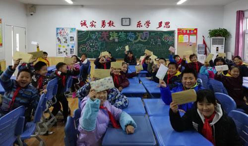 济南两所学校学生互写书信