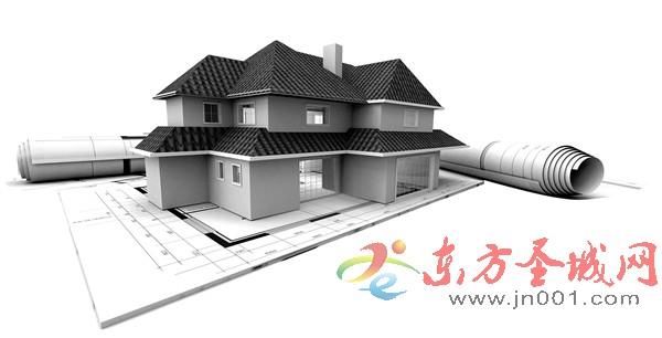 济宁市1.6万余户居民圆了安家梦