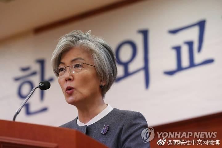 韩外长:朝美可能突然宣布第二次金特会