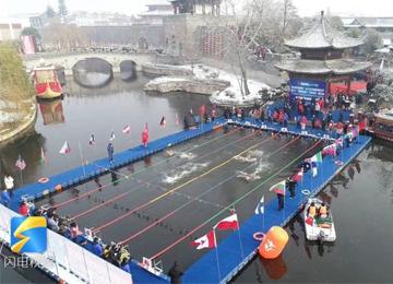 56秒 | 古运河道中竞速角逐! 国内外冬泳爱好者齐聚台儿庄