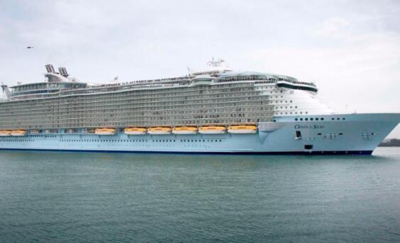 美豪华邮轮上277人染病 被迫提前返航并退全款
