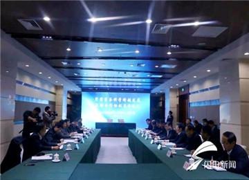 省商务厅与菏泽市政府签订战略合作协议