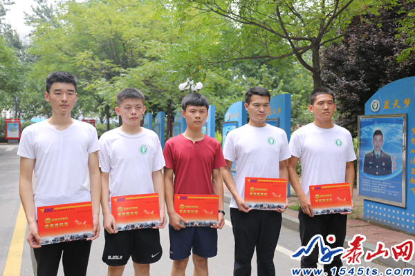 """新华社、新华网""""点赞""""岱岳区招飞工作"""