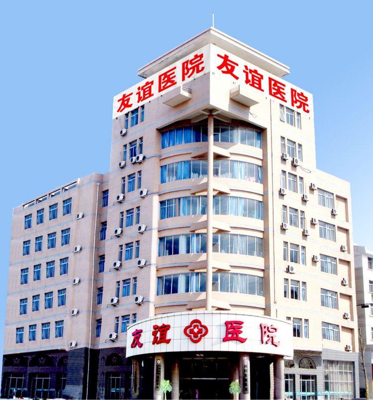 廊坊友谊医院全景图.jpg