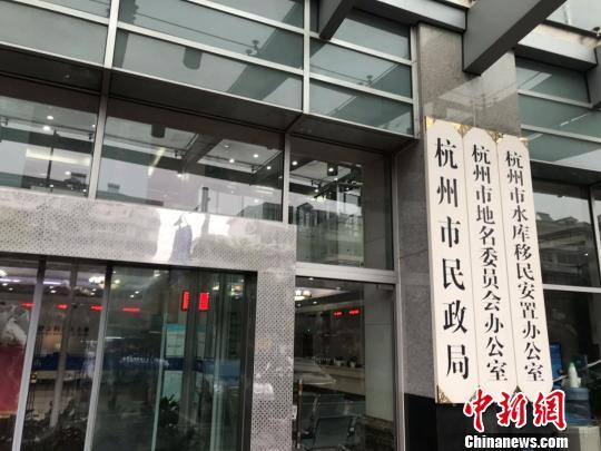 杭州2018年度婚姻大数据公布:结婚、离婚人数均减少