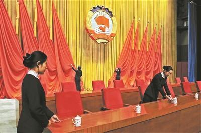 北京市政协十三届二次会议开幕 共设6场联组讨论会