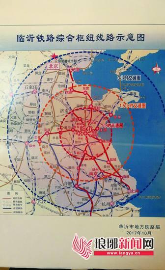 临沂立体交通构筑畅通网 打造全国性综合交通枢纽