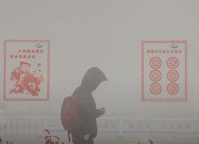 山东发布大雾橙色预警 多地能见度不足50米