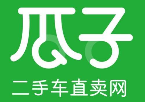 """淄博市民""""瓜子网""""上卖车 买方欠钱不愿给"""