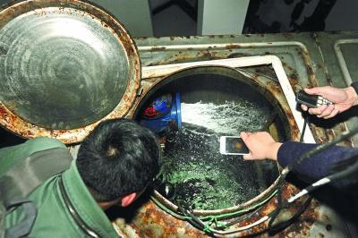 淄博规范二次供水管理 保障居民饮水安全