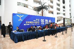 大咖齐聚济南 山东十强产业资本对接活动嘉宾陆续签到