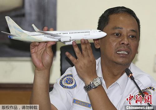 印尼官员:狮航失事客机的驾驶舱语音记录器被找到