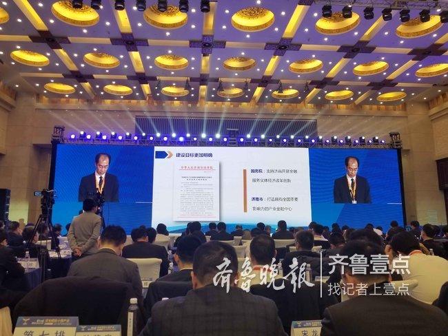 济南:金融九条获称赞,营商环境不断优化
