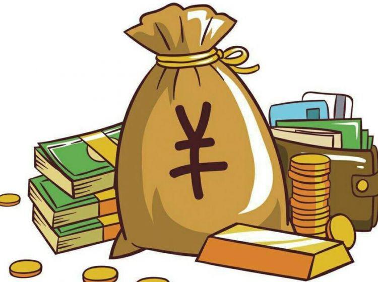 山东对预算管理及财政体制进行重大改革创新 增强市县资金使用自主权
