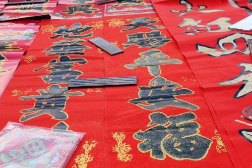 """淄博高新区鞭炮换春联 与千年旧俗说""""再见"""""""