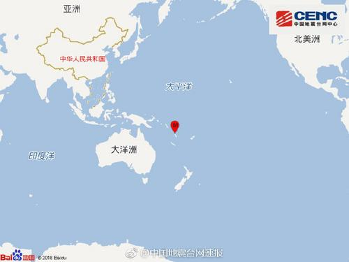 瓦努阿图群岛发生6.6级地震 震源深度30千米