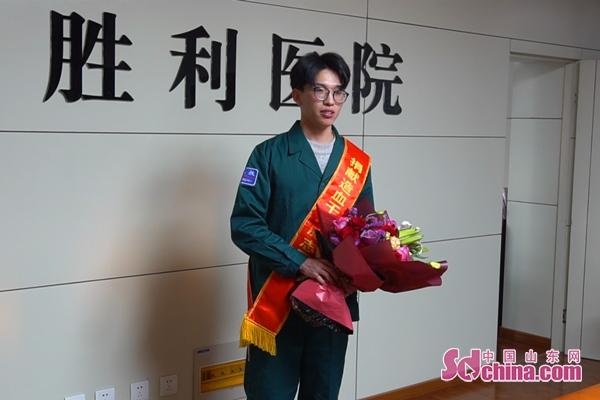 """东营:""""90后""""护士赵先兴成功捐献造血干细胞"""