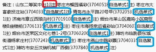 说明: C:\Users\Administrator\Desktop\QQ图片20190116095956.png