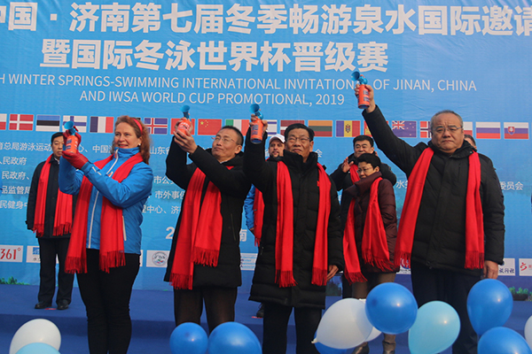 第七届济南泉水冬泳赛开幕 千名冬泳健儿畅游大明湖