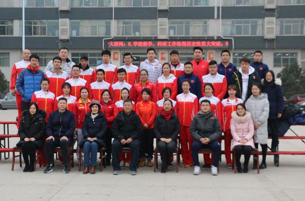 山东省第三期体能教练员培训班结业