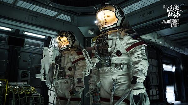 《流浪地球》推广曲《有种》发布 大年初一中国硬科幻倔强来袭