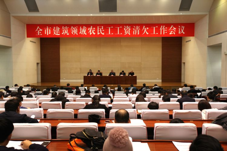 """安""""薪""""过年!济南6单位拖欠农民工工资被通报批评"""