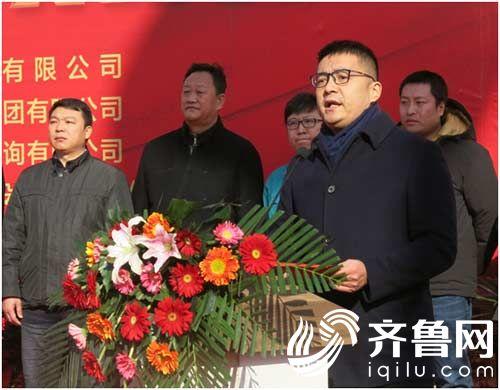上海经纬建筑规划设计研究院股份有限公司总经理张康致辞