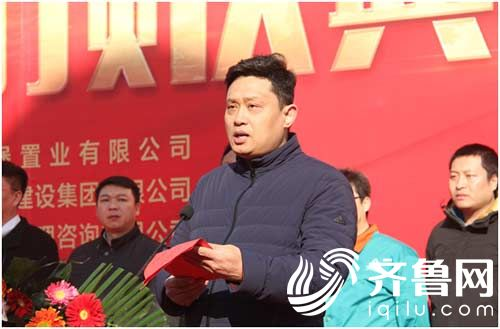 山东滨州高歌文化传播有限公司总经理高源致辞