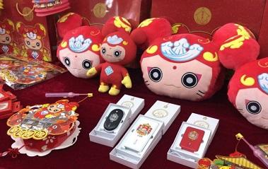 """济南趵突泉花灯会吉祥物""""泺泺""""亮相"""