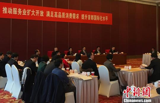 港澳委员关注京城民生 支招养老、看病、上学补短板