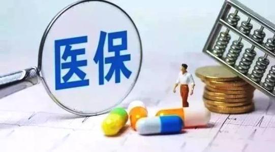 去年淄博定点医院医保费用指标公布 因肺病住院花钱最多
