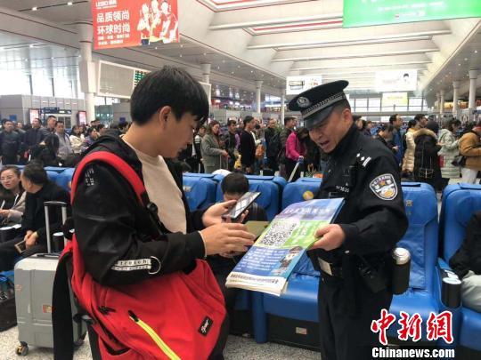 贵阳铁路警方早谋划 多举措备战春运保安全