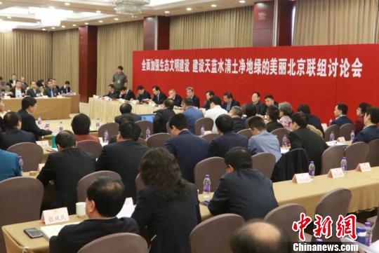 """北京政协委员建言打破""""一亩三分地""""协同节约用水"""
