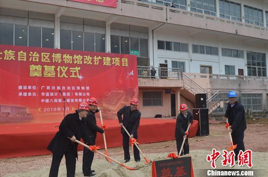 广西博物馆改扩建项目开工 将建设面向东盟文化交流窗口
