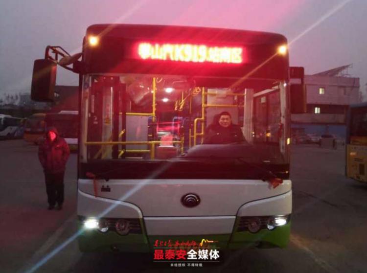 从今天开始泰安至济南有公交车啦!K919路,全程15元